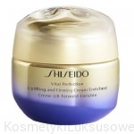 SHISEIDO VITAL PERFECTION CREAM ENRICHED 50ML